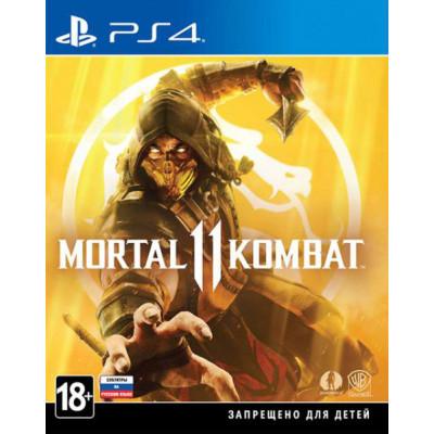 Игра для PlayStation 4 Mortal Kombat 11 (русские субтитры)