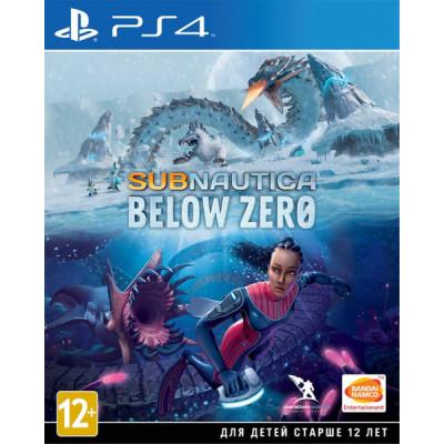 Игра для PlayStation 4 Subnautica: Below Zero (русские субтитры)