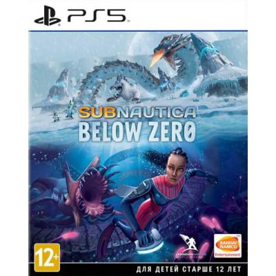 Игра для PlayStation 5 Subnautica: Below Zero (русские субтитры)