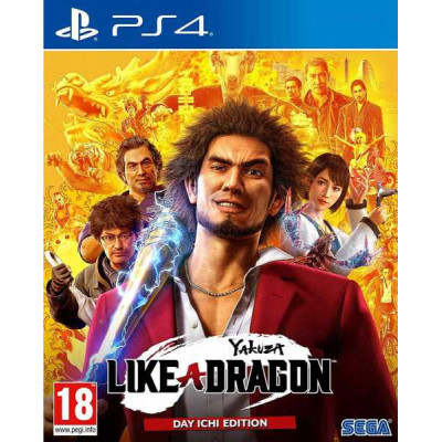 Игра для PlayStation 4 Yakuza: Like a Dragon. Day Ichi Edition (английская версия)