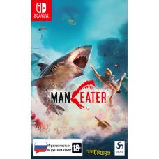 Maneater [NS, русская версия]