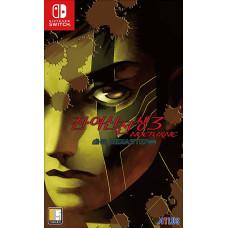 Shin Megami Tensei III Nocturne HD Remaster [NS, русская документация]