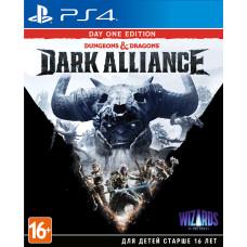 Dungeons & Dragons: Dark Alliance. Издание первого дня [PS4, русские субтитры]