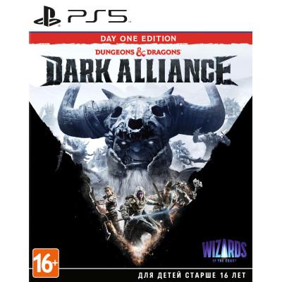 Игра для PlayStation 5 Dungeons & Dragons: Dark Alliance. Издание первого дня (русские субтитры)