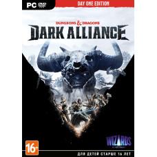 Dungeons & Dragons: Dark Alliance. Издание первого дня [PC, русские субтитры]