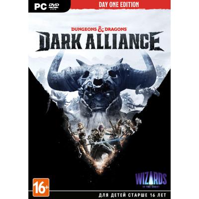 Игра для PC Dungeons & Dragons: Dark Alliance. Издание первого дня (русские субтитры)