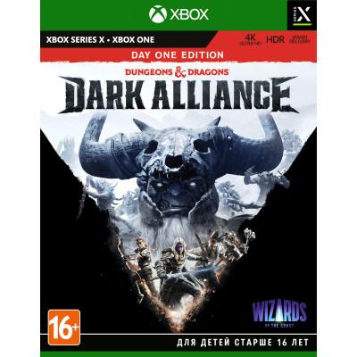 Игра для Xbox One/Series X Dungeons & Dragons: Dark Alliance. Издание первого дня (русские субтитры)