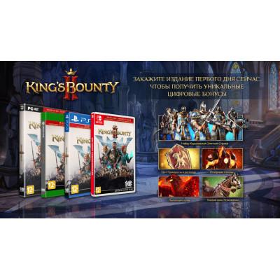 Игра для PlayStation 4 King's Bounty II. Издание первого дня (русская версия)