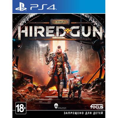Игра для PlayStation 4 Necromunda: Hired Gun (русские субтитры)