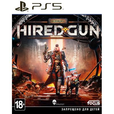 Игра для PlayStation 5 Necromunda: Hired Gun (русские субтитры)