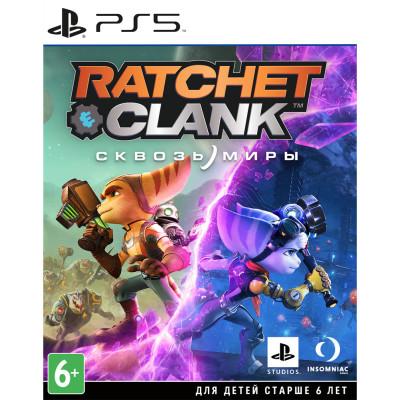 Игра для PlayStation 5 Ratchet & Clank: Сквозь Миры (русская версия)