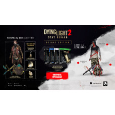 Dying Light 2: Stay Human. Deluxe Edition [PS5, русская версия]