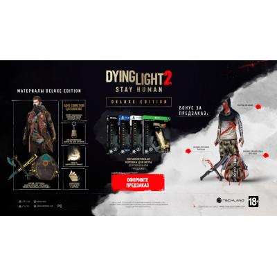 Игра для PC Dying Light 2: Stay Human. Deluxe Edition (русская версия)