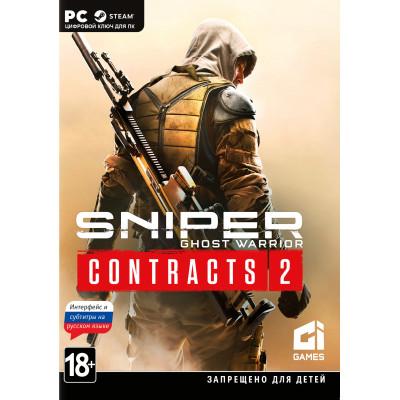 Игра для PC Sniper: Ghost Warrior Contracts 2 (код загрузки, без диска) (русские субтитры)