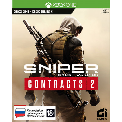 Игра для Xbox Sniper: Ghost Warrior Contracts 2 (русские субтитры)