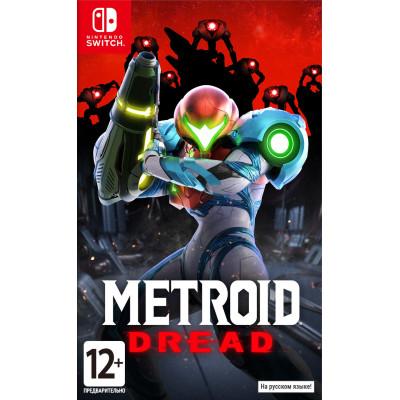 Игра для Nintendo Switch Metroid Dread (русская версия)