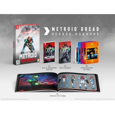 Игра для Nintendo Switch Metroid Dread. Особое издание (русская версия)