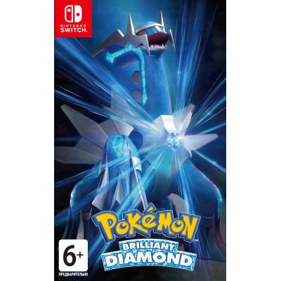 Игра для Nintendo Switch Pokemon Brilliant Diamond (английская версия)
