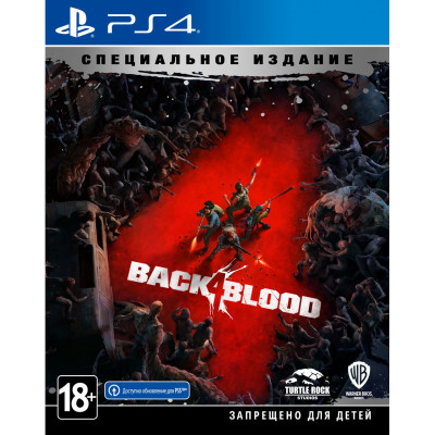 Игра для PlayStation 4 Back 4 Blood. Специальное Издание (русские субтитры)
