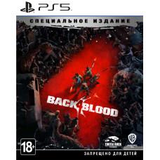 Back 4 Blood. Специальное Издание [PS5, русские субтитры]