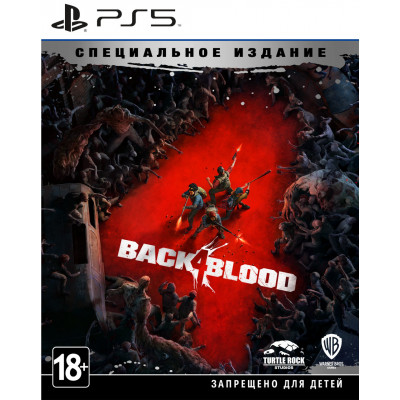 Игра для PlayStation 5 Back 4 Blood. Специальное Издание (русские субтитры)