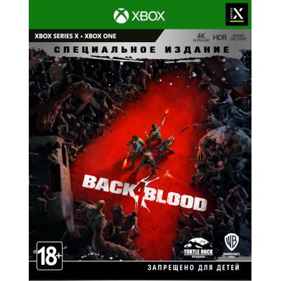 Игра для Xbox Back 4 Blood. Специальное Издание (русские субтитры)