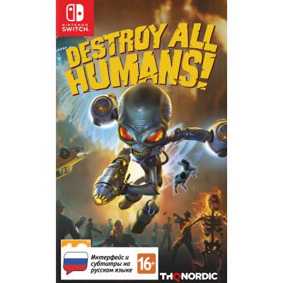 Игра для Nintendo Switch Destroy All Humans! (русские субтитры)