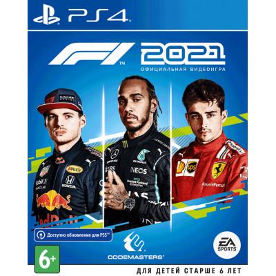 Игра для PlayStation 4 F1 2021 (русские субтитры)