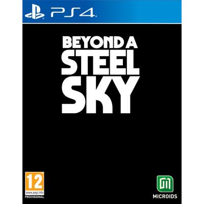 Игра для PlayStation 4 Beyond a Steel Sky (русские субтитры)