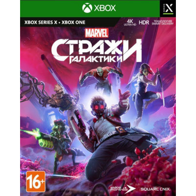 Игра для Xbox Стражи Галактики Marvel (русская версия)