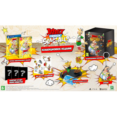 Игра для Nintendo Switch Asterix & Obelix Slap Them All. Collector's Edition (английская версия)