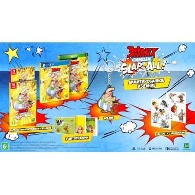 Игра для Xbox Asterix & Obelix Slap Them All. Limited Edition (английская версия)
