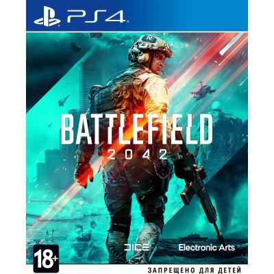 Игра для PlayStation 4 Battlefield 2042 (русская версия)