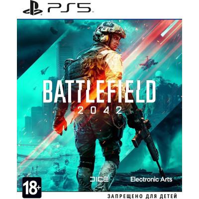 Игра для PlayStation 5 Battlefield 2042 (русская версия)