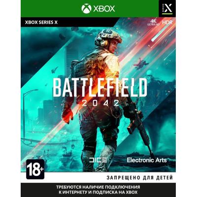 Игра для Xbox Series X Battlefield 2042 (русская версия)
