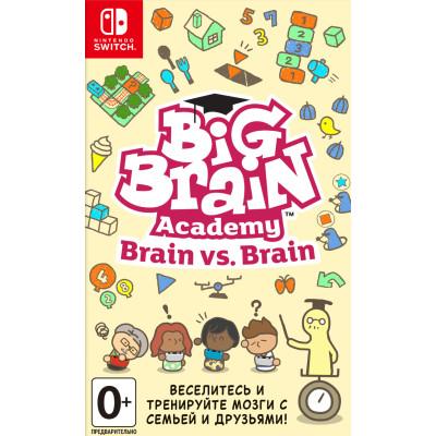 Игра для Nintendo Switch Big Brain Academy: Brain vs Brain (русская версия)