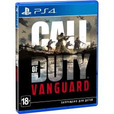 Call of Duty: Vanguard [PS4, русская версия]