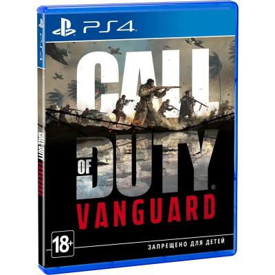Игра для PlayStation 4 Call of Duty: Vanguard (русская версия)