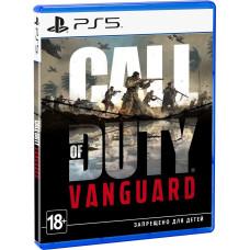 Call of Duty: Vanguard [PS5, русская версия]
