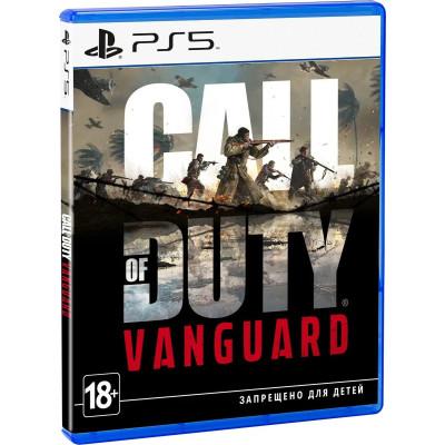 Игра для PlayStation 5 Call of Duty: Vanguard (русская версия)
