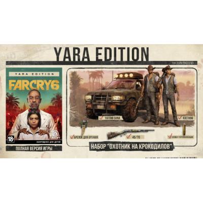 Игра для PlayStation 4 Far Cry 6. Yara Edition (русская версия)