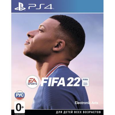 Игра для PlayStation 4 FIFA 22 (русская версия)