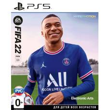 FIFA 22 [PS5, русская версия]
