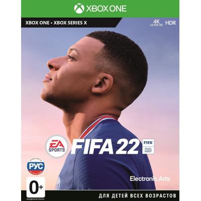 Игра для Xbox One FIFA 22 (русская версия)