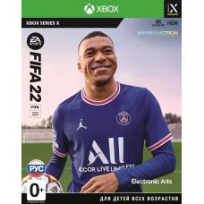 FIFA 22 [Xbox Series X, русская версия]