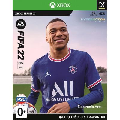 Игра для Xbox Series X FIFA 22 (русская версия)