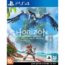 Horizon: Запретный Запад [PS4, русская версия]