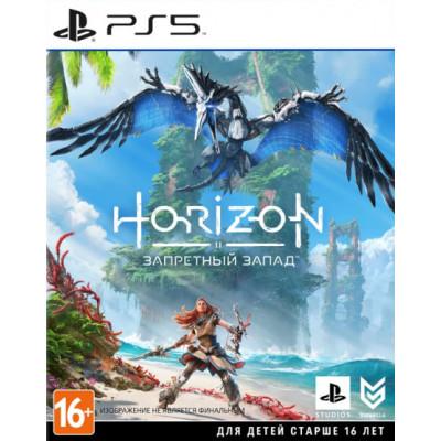 Игра для PlayStation 5 Horizon: Запретный Запад (русская версия)