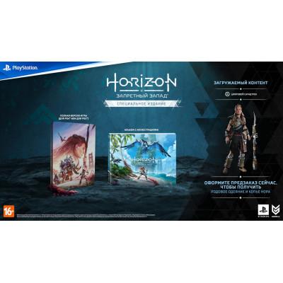 Игра для PlayStation 5 Horizon: Запретный Запад. Специальное издание (русская версия)
