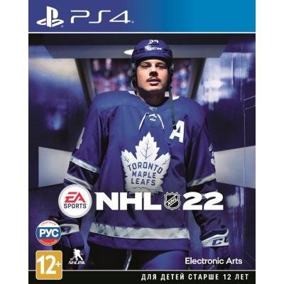 Игра для PlayStation 4 NHL 22 (русские субтитры)
